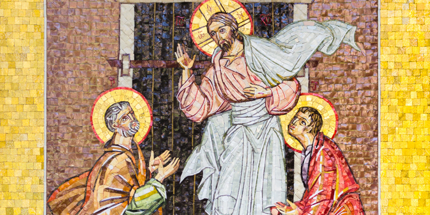 Gallery-Mosaic - Appearance to the Disciples Detail